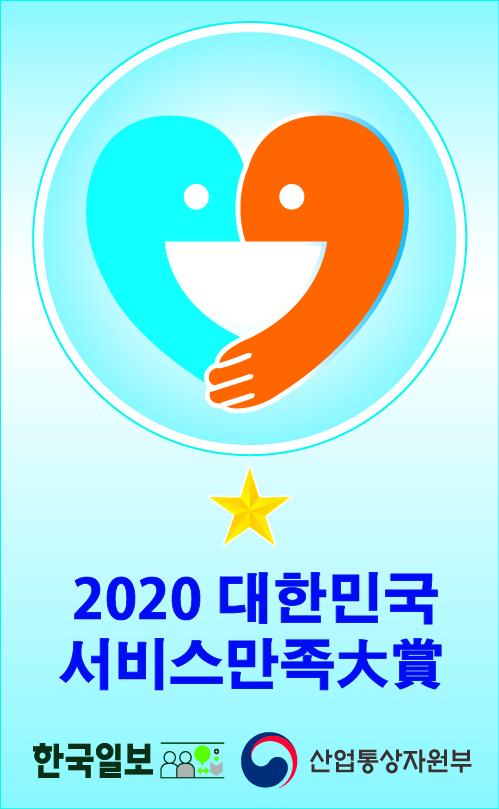 0331 관광과-남원예촌 전통한옥체험 관 숙박서비스 만족 1위 (3).jpg