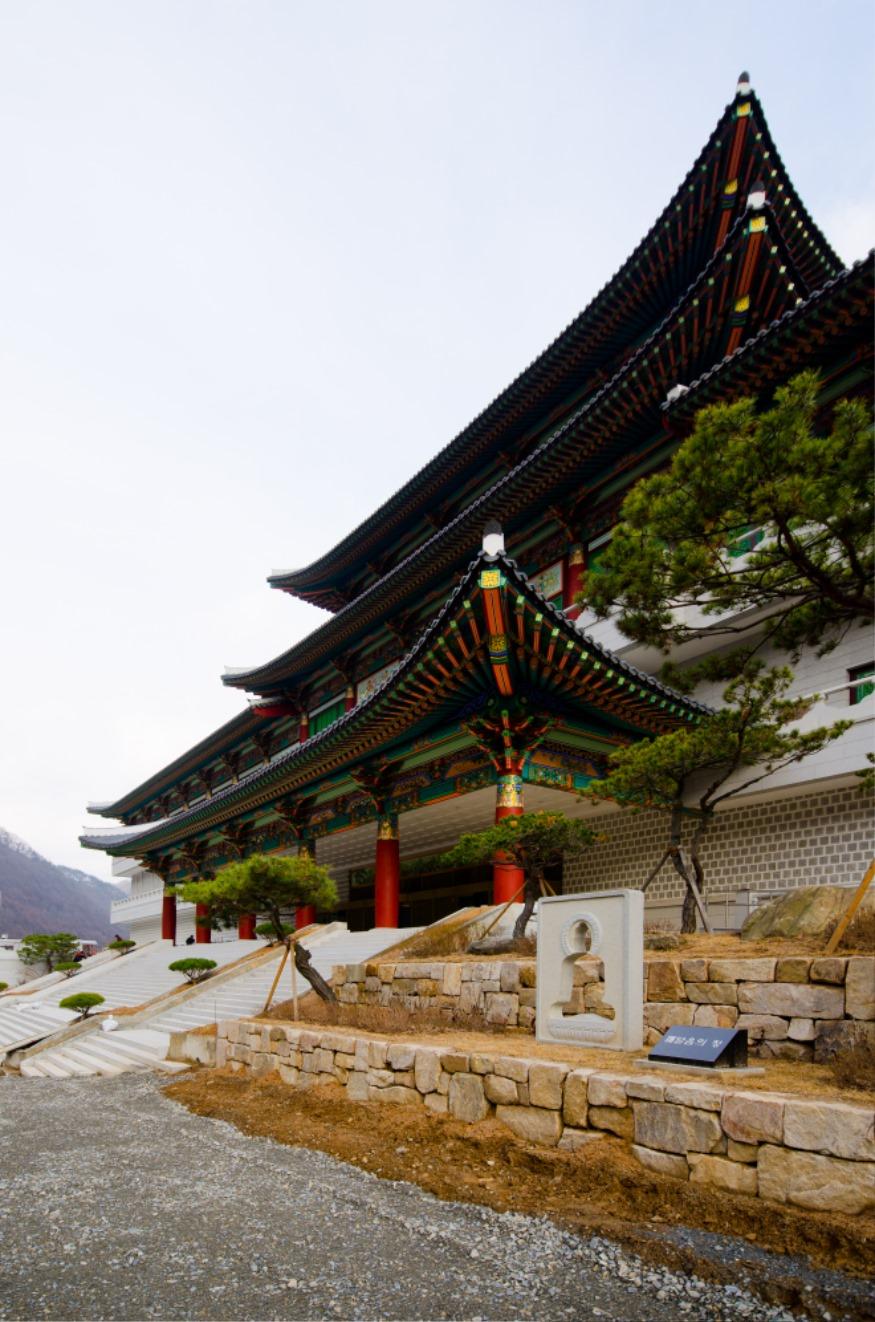 구인사-불교천태중앙박물관.jpg